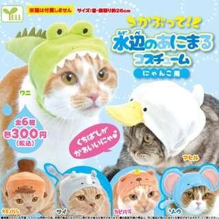 [PO][GO] Gachapon - Waterside animal headgear for cats (kabutte series)