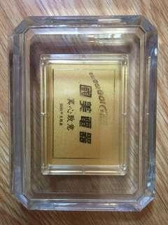 國美電器(1周年紀念牌9999純足金