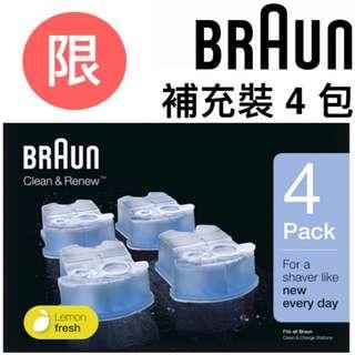 百靈牌 - BRAUN CCR4 酒精清潔液 匣式清潔液補充裝 (4件裝) (適用所有Clean&Charge型號)