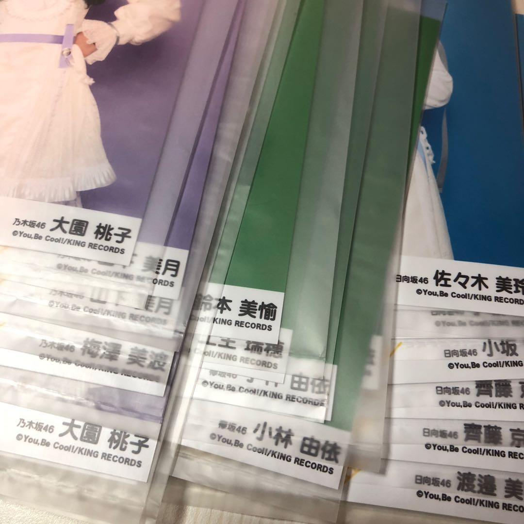 乃木坂46 欅坂46 ジワるDays劇場盤生寫