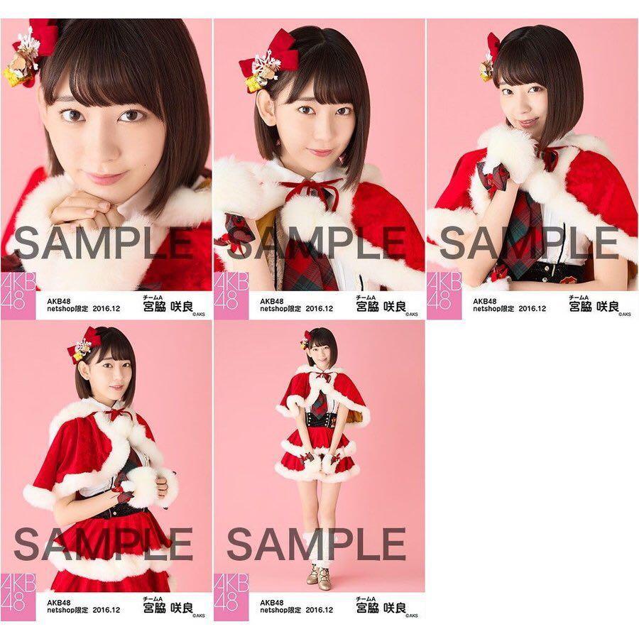 AKB48 HKT48 IZONE 宮脇咲良 netshop 個別 2016.12 聖誕節 生寫真