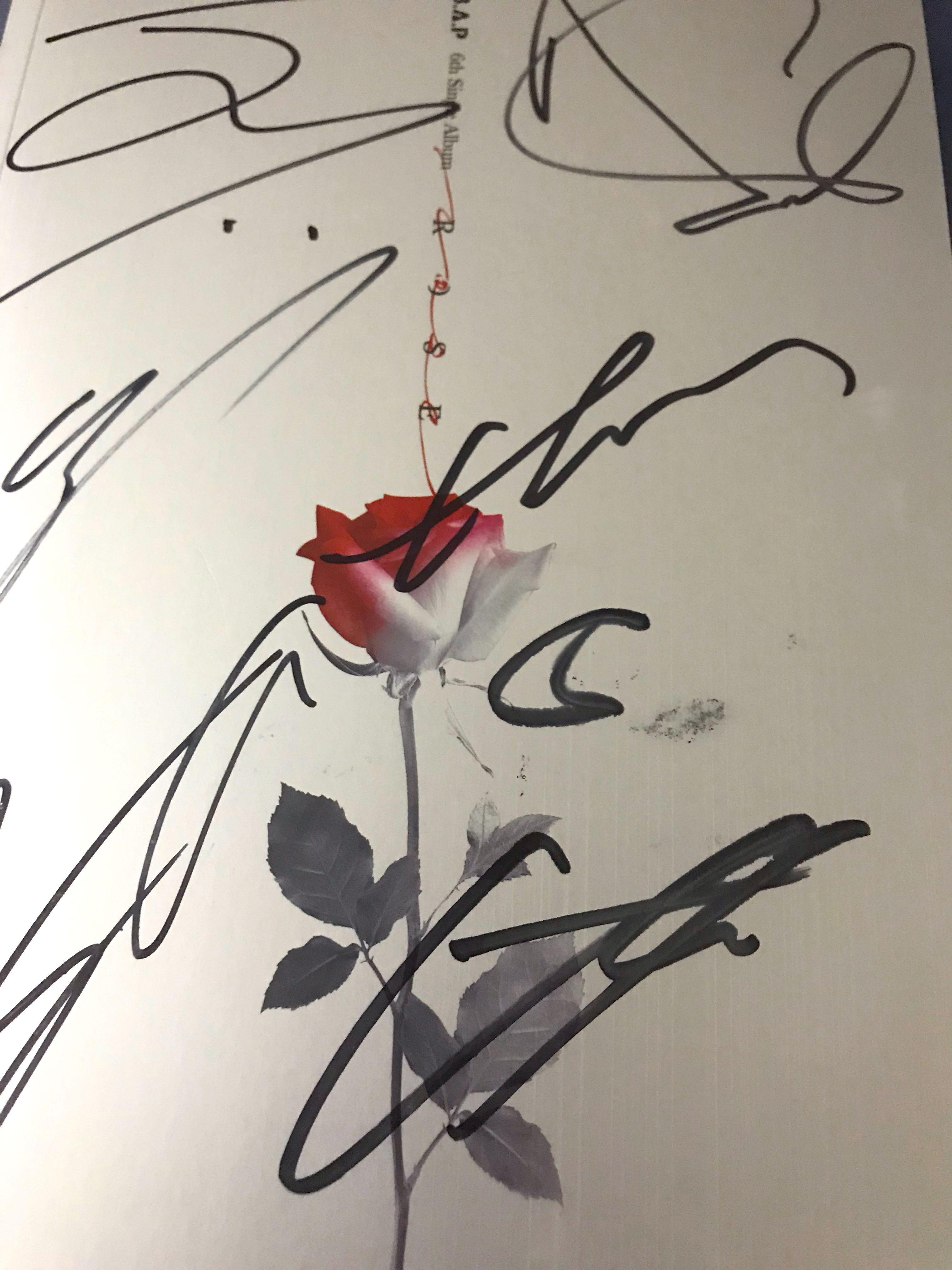 Autographed Signed B.A.P Rose Wake Me Up Single All Members!