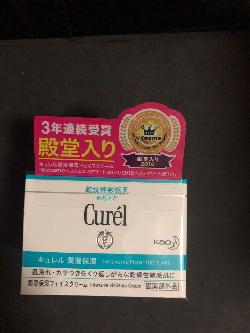 Curel 深層高效保濕面霜 Intense Moisture Cream