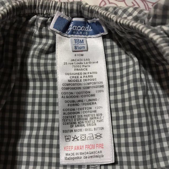 Jacadi baby girl clothes