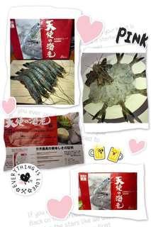 日本北海道藍天使蝦