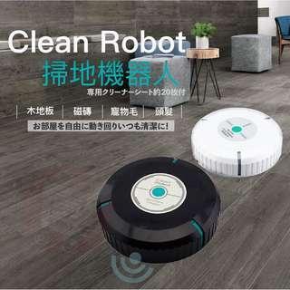 🚚 (日本進口) Clean Robot掃地機器人 懶人掃地神器
