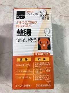 日本matsu kiyo整腸丸 560粒