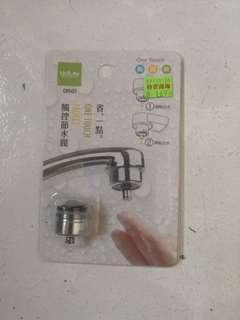 🚚 省水器 觸控節水閥