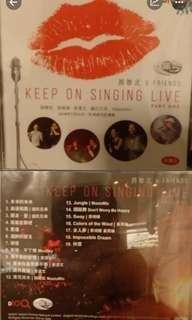 顏聯武 Keep on Singing Live