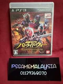 Ps3 Kamen Rider Battride War