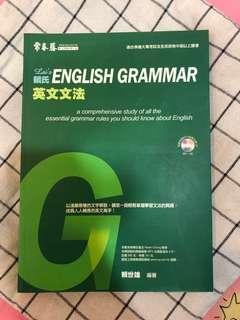 🚚 常春藤 Lai's English grammar 賴氏英文文法(內附CD)