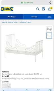 Children bed - Ikea (used)