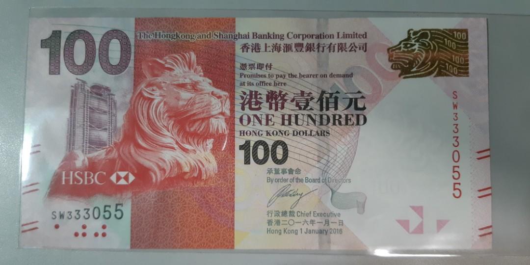 匯豐100元, UNC, 靚 number豹子頭双五尾( SW333055)