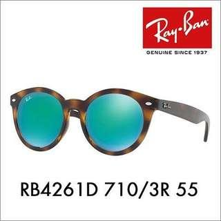 🚚 Ray Ban Sunglasses RB4261 Tortoise Injected Green Mirror 55[]21