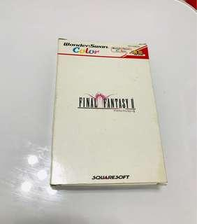 WonderSwan Color Final Fantasy II
