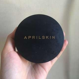April Skin Cushion Preloved