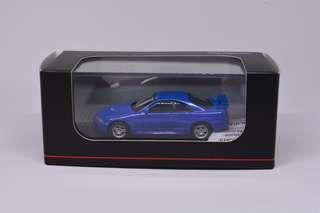 Kyosho Nissan GTR 33