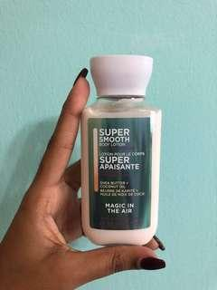 🚚 NEW: Magic in the Air body lotion
