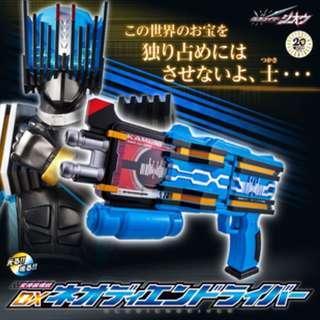 預訂 Kamen Rider dx Diend neo driver 假面騎士 變身器