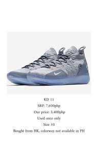 KD11 in Cool Grey