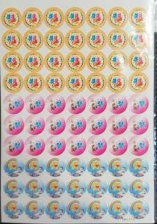 Chinese Reward Stickers