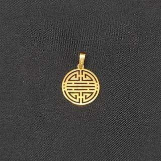 🚚 22K Gold Double Happiness (Small) Pendant