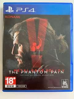 Metal Gear Solid V r3 English/Chinese