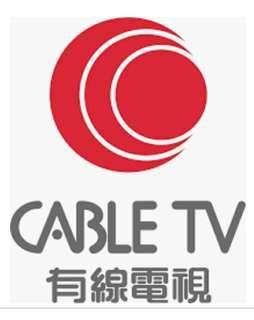 i cable internet. fibre broadband 有線宽频上網