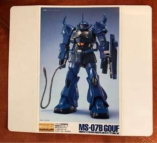 Gundam poster ( 34cm x 30 cm)