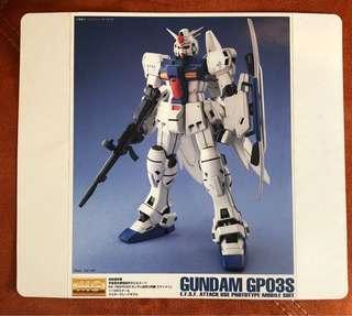 Gundam poster(34 cm x 30 cm)