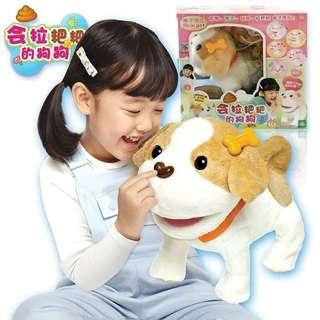 NEW Korea Toy ToyTron Dog