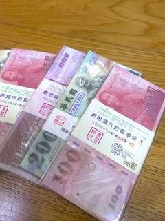 玩具鈔票便條紙(台幣)