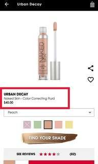 🚚 Urban Decay Color Correcting Fluid