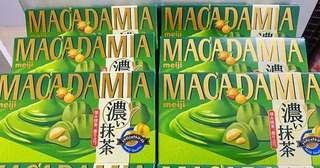 Meiji Matcha Macadamia