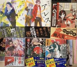 🚚 Japanese Novel