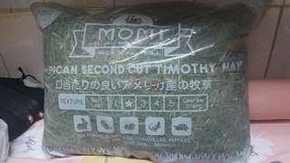 Momi 2nd cut 未開封