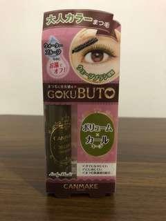 包郵 Canmake Gokubuto Mascara 睫毛膏 睫毛液 日本東京