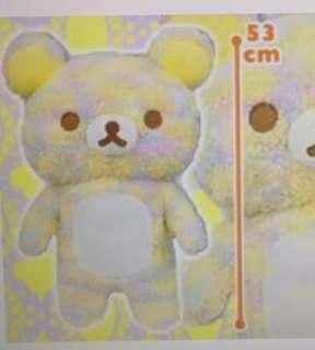 ⚠️現貨‼️⚠️鬆弛熊/輕鬆熊公仔 彩虹版 53CM