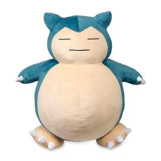 Snorlax Height 84cm  Width ( from finger to finger ) 82cm