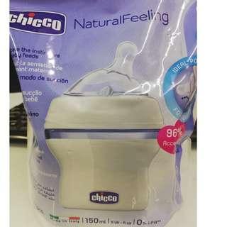 Chicco Natural Feeling Feeding Glass Bottle For 0M+ - Regular Flow