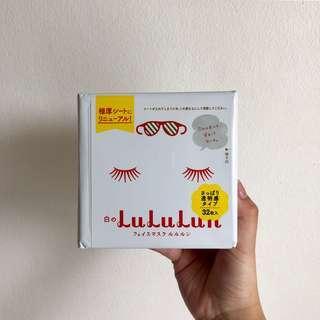 LuLuLun Whitening Daily Mask