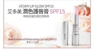 艾多美 潤色護唇膏SPF15 395元