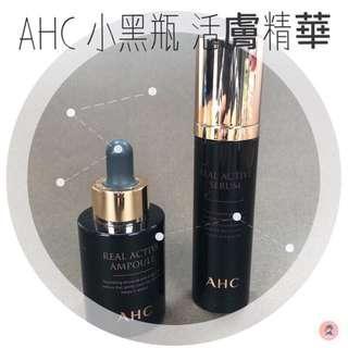 轉賣 韓國 AHC 二代小黑瓶 活膚精華 30ml