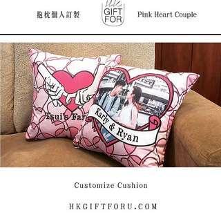 個人化抱枕訂製,Pink heart生日禮物情侶禮物