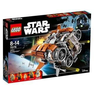 🚚 LEGO 75178 Quadjumper