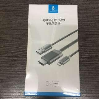 Apple iPhone iPad Lightning to HDMI Cable (Red Colour)