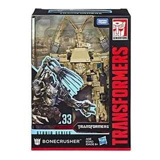 Transformers Studio Series 33 Voyager Class Bonecrusher