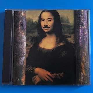 林子祥 最難忘的你 cd 日本東芝舊版