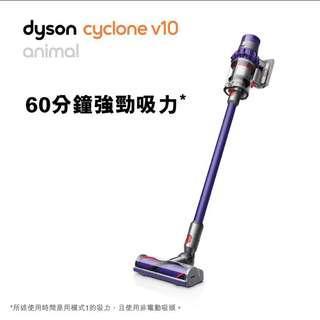 🥰Dyson Cyclone V10 Animal SV1