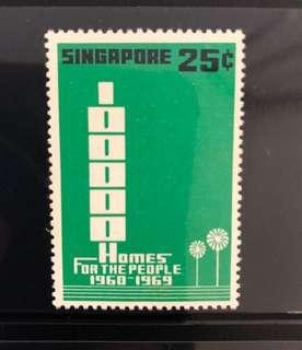 1969 100,000 Homes for the People